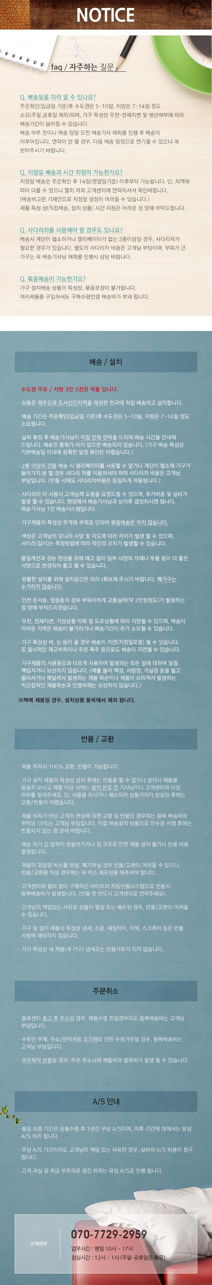 홍치 코냑 3단 서랍장 세트 - 로쏘, 923,930원, 서랍장, 다용도 서랍장