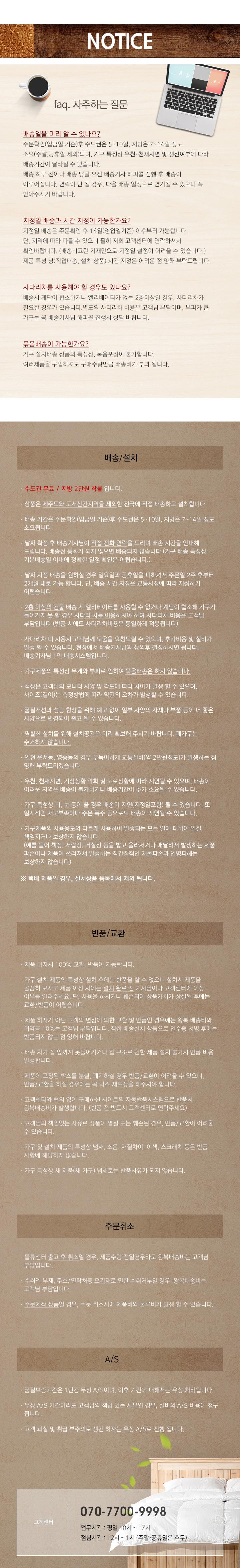 패리 엘다원목 서랍장 5단 - 우아미아이, 520,730원, 서랍장, 다용도 서랍장