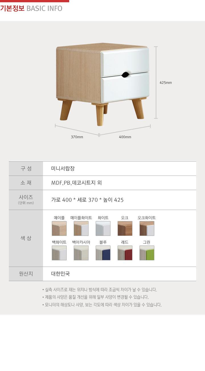 로쏘 미니서랍장 2단 고급형 - 로쏘, 46,830원, 서랍장, 다용도 서랍장