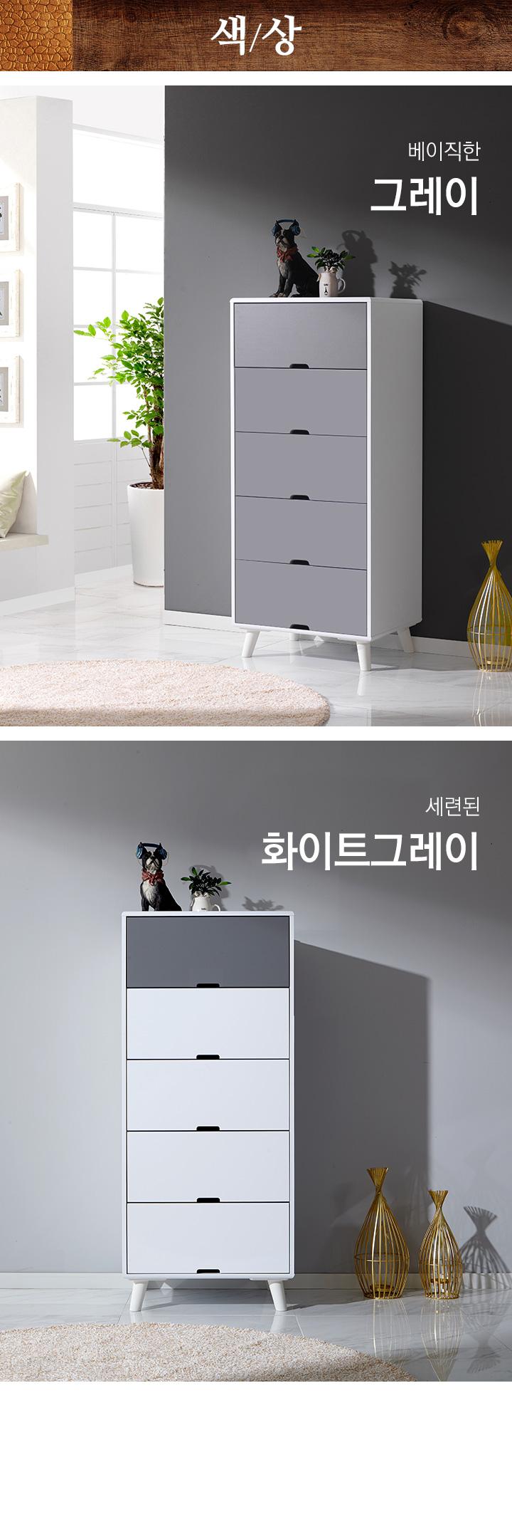 구기노 5단 서랍장 600 - 우아미아이, 203,630원, 서랍장, 다용도 서랍장