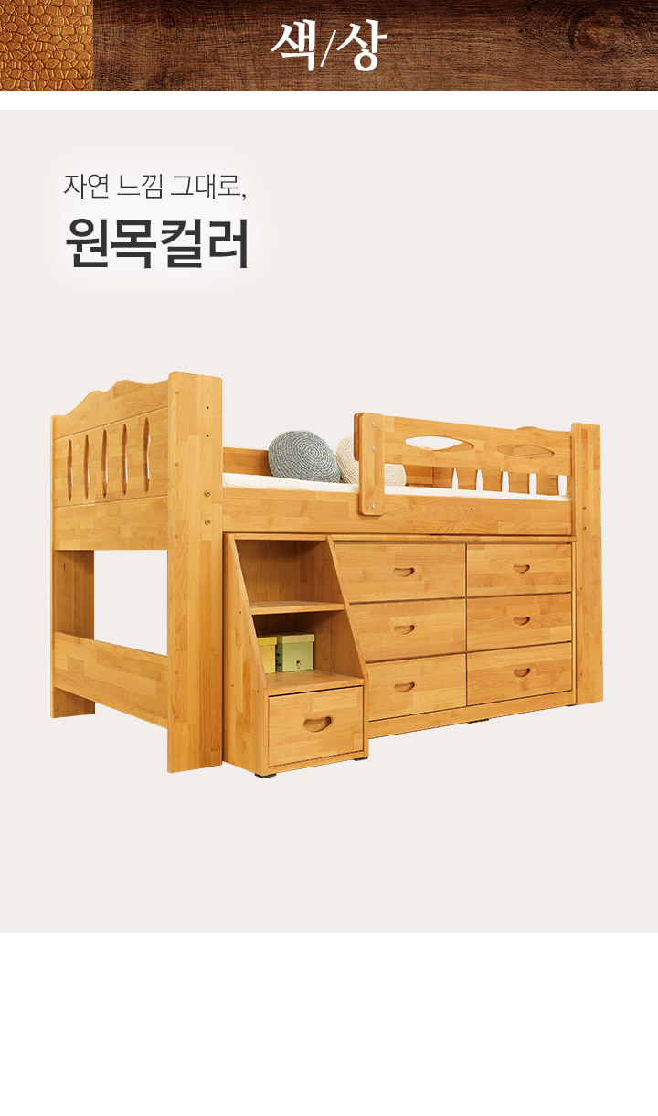 듀조 엘다원목 벙커침대 수납형 - 인우드, 1,548,670원, 침대, 이층침대
