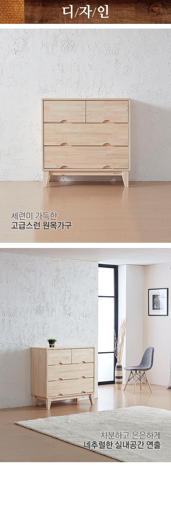 멜라인 편백나무 3단 서랍장 900mm - 우아미아이, 537,530원, 서랍장, 다용도 서랍장