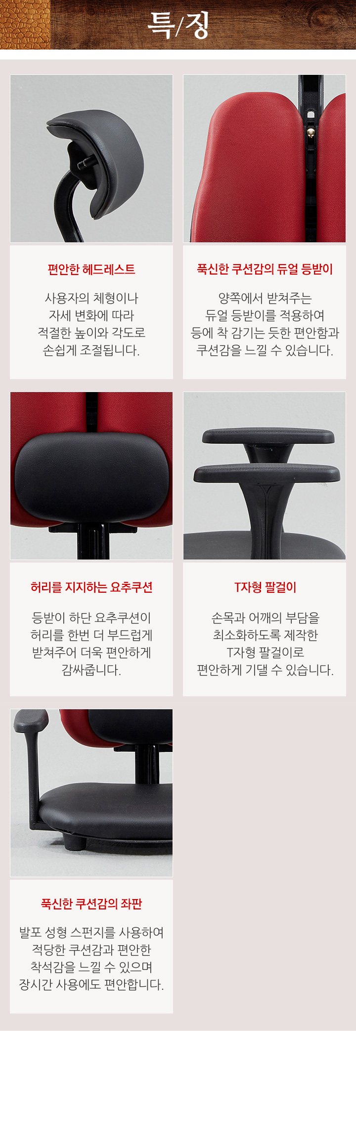 아이스 요추 좌식의자 헤드레스트형 - 로쏘, 51,730원, 디자인 의자, 좌식의자