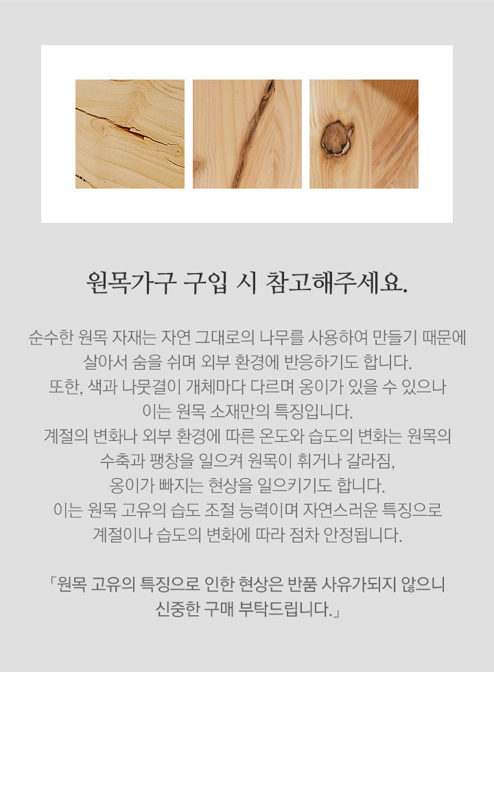 에밀라 원목 서랍장 3단 - 우아미아이, 195,930원, 서랍장, 다용도 서랍장