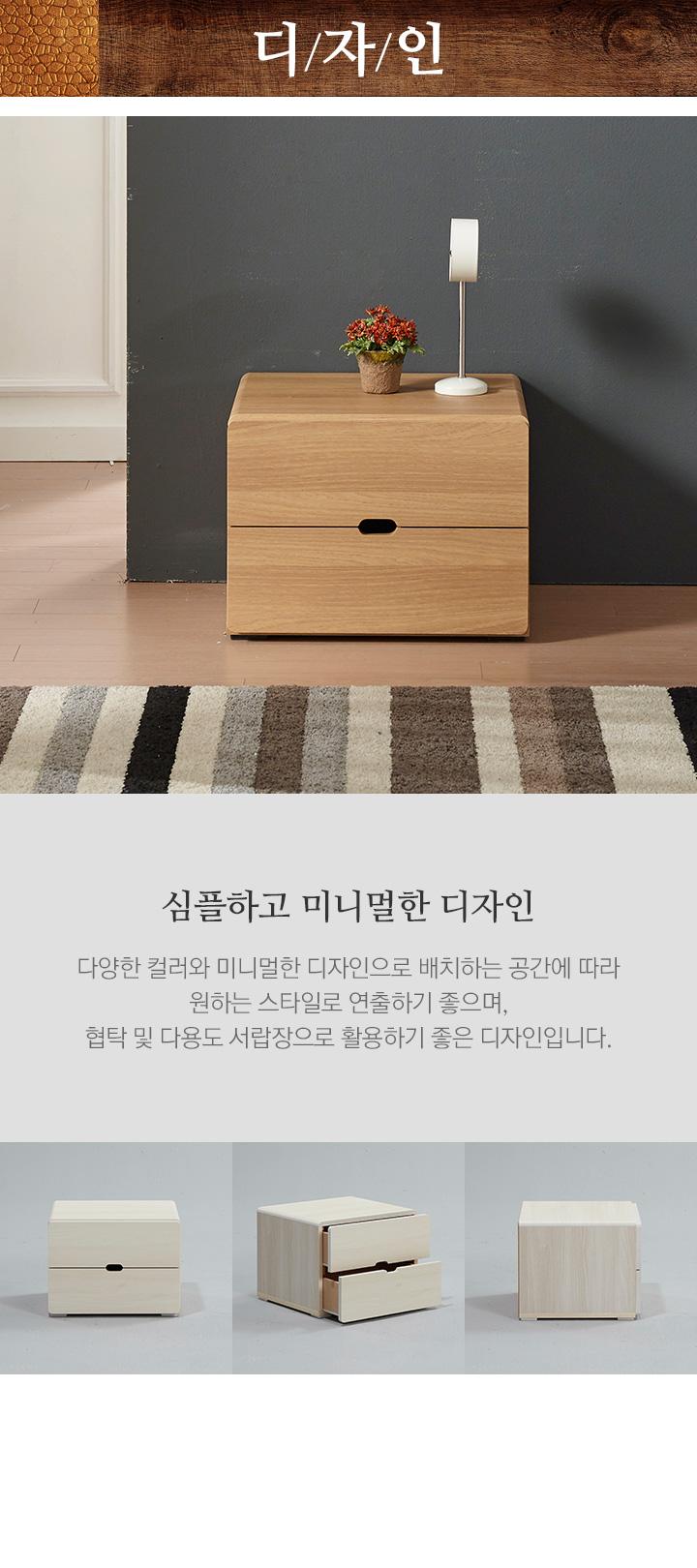 로쏘 미니서랍장 2단 - 로쏘, 30,980원, 서랍장, 다용도 서랍장