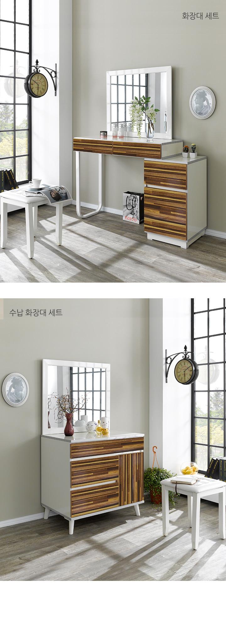 매기 수납 화장대 세트 - 우아미아이, 265,930원, 화장대, 화장대 세트