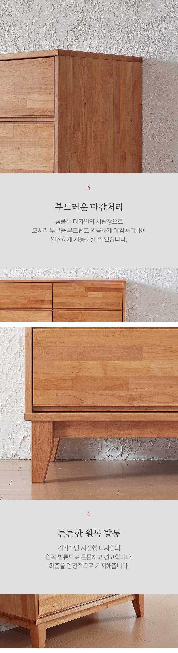 파니체 엘다 원목 3단 와이드 서랍장 - 로쏘, 648,830원, 서랍장, 와이드 서랍장