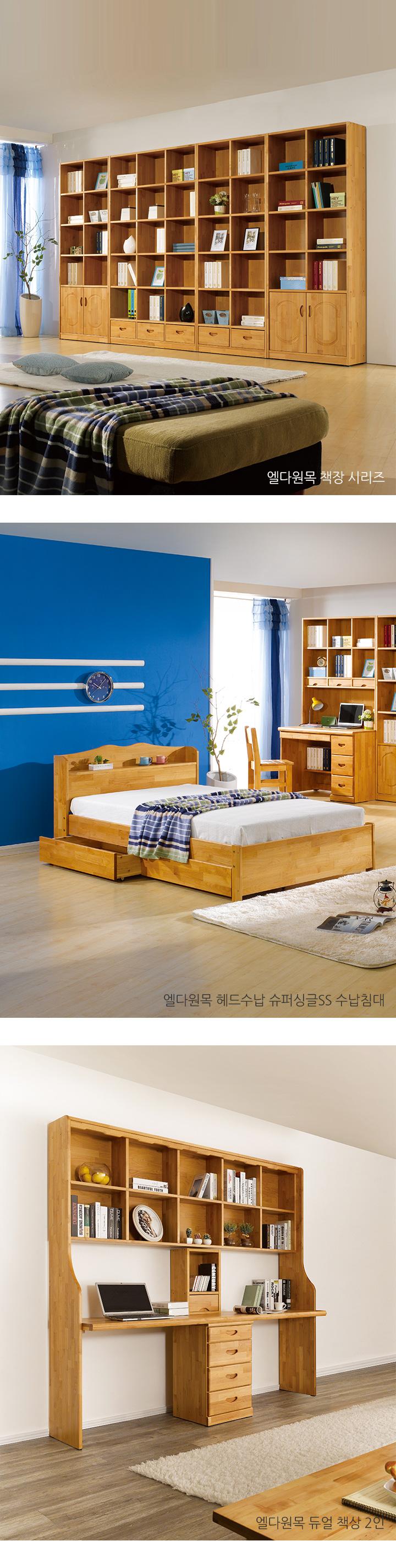 듀조 엘다원목 2층 침대 A타입 - 인우드, 1,554,670원, 침대, 이층침대