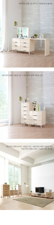 스틸라 레드파인 원목 책상 - 로쏘, 447,930원, 책상/의자, 일반 책상