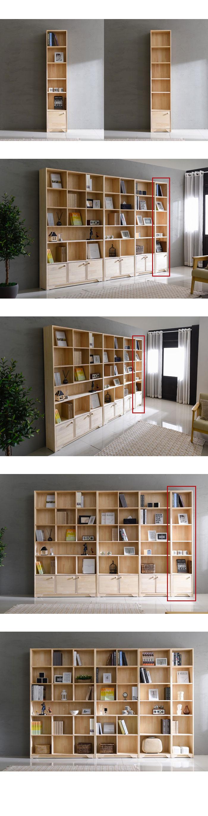 파룬 원목 6단 400 장식 책장 하단 도어형 - 인우드, 209,920원, 책장/서재수납, 책장