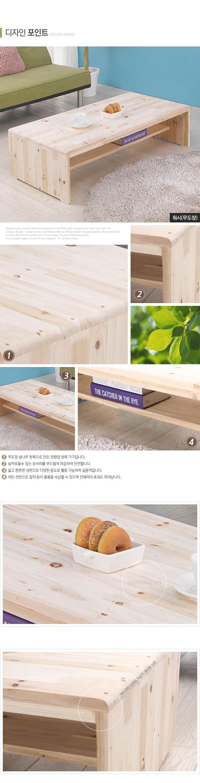 다이마 삼나무 원목 좌식 테이블 - 인우드, 119,920원, 거실 테이블, 소파테이블